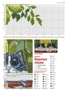 Gallery.ru / Фото #113 - ЦВЕТЫ схемы - Amstor