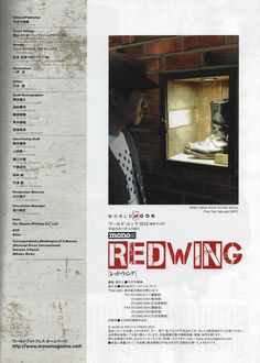 Red Wing Shoes Korea from Japanese magazine MONO