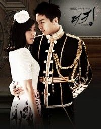Watch The King 2 Hearts Drama Online Free The King 2 Hearts