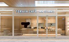 AN STAND 新宿店 | TORAYA CAFE/トラヤカフェ