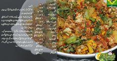 Masala Mornings with Shireen Anwer: Anday ki karahi Aloo Recipes, Veg Recipes, Indian Food Recipes, Chicken Recipes, Yummy Recipes, Yummy Food, Karahi Recipe, Biryani Recipe