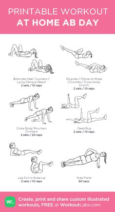 AT HOME AB DAY –my custom workout created at WorkoutLabs.com • Click through to download as printable PDF! #customworkout