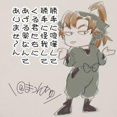 Ninja, Anime, Fictional Characters, Ninjas, Cartoon Movies, Anime Music, Fantasy Characters, Animation, Anime Shows