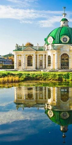 Russia Travel Inspiration - Grotto pavilion, Moscow