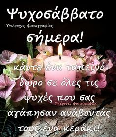 Evo, Picture Quotes, Tea Lights, Birthday Candles, Christianity, Pictures, Recipes, Photos, Photo Illustration