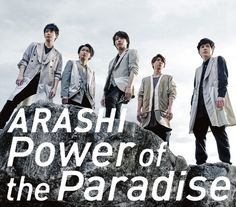 """Arashi Single """"Power of the Paradise"""" Release Date: (Wed) Limited Edition (Top) [CD] Power of the Paradise (Nippon TV Rio de Janeiro 2016 theme song) [DVD] """"Power of the Paradise"""". Are You Happy 嵐, You Are My Soul, Jun Matsumoto, Music Covers, Theme Song, My Sunshine, Paradise, Album, Songs"""