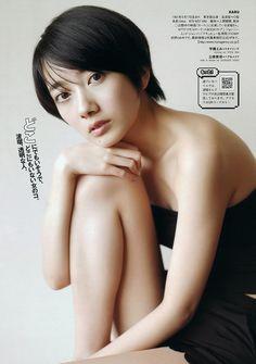 Japanese Beauty, Japanese Girl, Idole, Make Color, Japanese Models, Beautiful Asian Women, Female Bodies, Playboy, Cute Girls