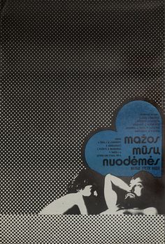 by Miroslavas Znamerovskis, 1979, Our Small Sins (Mazos Musu Nuodemes), Lithuanian film poster.