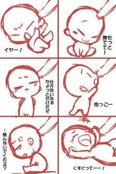 Manga Drawing Tips 트레이싱 자료 22 Drawing Reference Poses, Drawing Skills, Drawing Tips, Drawing Ideas, Drawing Base, Manga Drawing, Chibi Drawing, Chibi Body, Art Tutorials