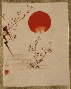 +++++++++++fromthefloatingworld:  Sun and Plum Branches, Shibata Zeshin