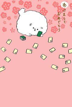 【無料】かわいい戌年年賀状イラスト かるたと犬 Happy New Year 2018, Dog Years, Organizations, Homework, Hello Kitty, Packaging, Magazine, Comics, Spring