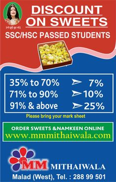 M.M.Mithaiwala extends heartiest #congratulations to #SSC #students who have cleared their #exams. Do not forget to bring in your mark sheets to get #mouthwatering #discounts on the #best #sweets in town.  Badhai ho!