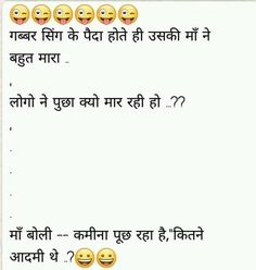 Funny Quotes For Whatsapp, Funny Status Quotes, Funny Quotes In Hindi, Funny Attitude Quotes, Funny Memes Images, Jokes In Hindi, Funny Video Memes, Jokes Quotes, Funny Pics