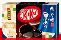 Tokyo Eitaro Brown Sugar KitKat