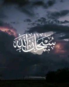 Eid Status, Eid Mubarak Status, Eid Mubarak Quotes, Eid Mubarak Images, Islamic Status, Quran Quotes Inspirational, Quran Quotes Love, Islamic Love Quotes, Cute Song Lyrics