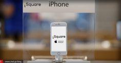 Η iSquare επίσημος διανομέας και των προϊόντων iPhone Galaxy Phone, Samsung Galaxy, Iphone, Smartphone, Ipad, Laptop, Apple, Apple Fruit, Laptops