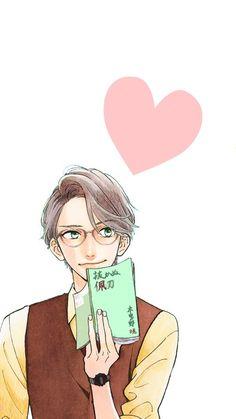 Bleach+ — Hirunaka no Ryuusei wallpaper Anime Couples Manga, Manga Anime, Anime Art, Manhwa, Daytime Shooting Star, Upcoming Anime, Tsubaki Chou Lonely Planet, Hirunaka No Ryuusei, Cool Anime Guys