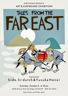 blog hanaiyusuke.com