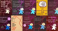 Crockett Johnson's 'Harold and the Purple Crayon' in ten different languages