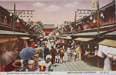 大東京 日毎雑踏を際むる浅草仲見世の盛観 Souvenir Shops at Asakusa Park (Greater Tokyo) Old Pictures, Old Photos, Vintage Photos, Japan Landscape, Old Photography, The Good Old Days, Japanese Culture, Tokyo, Empire