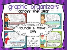 Graphic Organizers Across the Year Bundle-reading, comprehension
