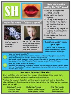 New articulation handouts! From Ms. B the SLP