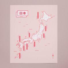 Image of Carte Japon