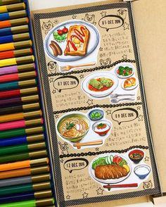 プレゼント企画は明日〆切です☺️ 本当たくさんの方に応募いただいて感謝しかないです おまけもつけちゃおうとたくらんでいます #midoritravelersnotebook#travelersnotebook#travelersnote#note#doodle#絵日記#日記#手帳#トラベラーズノート#food#instaartist#sketch#Japanese#Illustgram#Illustrator#illustration#イラスト#水彩#illust#instaart#draw#drawings#ごはん#artwork#おうちごはん#料理#art#diary#スケッチ#絵