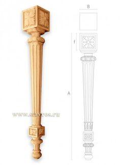 консольная ножка в классическом стиле MN-011 из бука