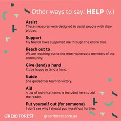 Other ways to say: Help