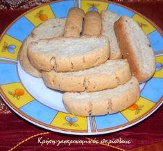 Παξιμαδάκια λαδιού με γκαζόζα - cretangastronomy.gr Greek Cookies, French Toast, Bread, Baking, Breakfast, Ethnic Recipes, Food, House, Morning Coffee