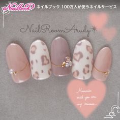 Click this image to show the full-size version. Cute Nail Art, Gel Nail Art, Cute Nails, Acrylic Nails, Nail Nail, Nail Polish, Japan Nail Art, Asian Nails, Uñas Fashion