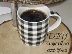 Art Decoration and Crafting: Καφέ φίλτρου παρακαλώ;