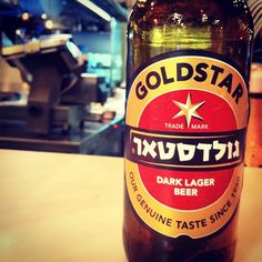 Instagram photos from Israel cities: Tel Aviv, Jerusalem, Mitzpe Ramon and Nazareth