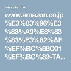 www.amazon.co.jp %E3%83%96%E3%83%A9%E3%83%83%E3%82%AF%EF%BC%88C01%EF%BC%89-TAGLIATORE-%E3%82%BF%E3%83%AA%E3%82%A2%E3%83%88%E3%83%BC%E3%83%AC-%E3%83%98%E3%83%AA%E3%83%B3%E3%83%9C%E3%83%BC%E3%83%B3%E6%9F%84-11RIC055 dp B01L6N0JGE ref=sr_1_49?s=apparel&ie=UTF8&qid=1485946025&sr=1-49&keywords=%E3%83%98%E3%83%AA%E3%83%B3%E3%83%9C%E3%83%BC%E3%83%B3&tag=otokomaelab20-22