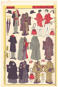 "Paper Doll Clothing 1897–98 Metropolitan Museum of Art "" Paper Doll Clothing - Woodblock print - Japan - 1897–98 Source Metropolitan Museum of Art """