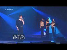 정미조 - 그리운생각 (콘서트7080)