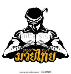 muay thai figure tattoo - Google Search