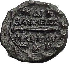 Philip V King of Macedon 221BC Ancient Greek Coin Bearded Hercules Flute i55550