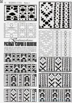 Gallery.ru / Фото #24 - 171 - nezabud-ka