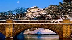 Winter Tokyo Imperial Palace in Japan #hoteltrip