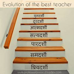 #Evolutionofthebestteacher