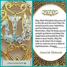 Jumuah Mubarak Quotes, Juma Mubarak Images, Jumma Mubarik, Friday Messages, Its Friday Quotes, Deen, Inspiring Quotes, Allah, Islamic