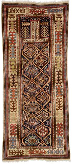 SHIRVAN PRAYER RUG antique.Black central field with white border, patterned with…