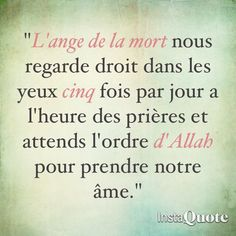 Hadith, Saint Coran, Oh Allah, God Forgives, Islam Muslim, Torah, Trust Yourself, Motivation, Islamic Quotes