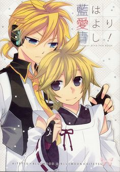 Vocaloid BL Doujinshi - The Master's Less Skilled At Love! (Len x Len)