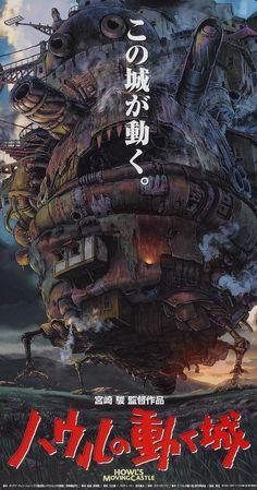 """Howl's Moving Castle"" (ハウルの動く城 Hauru no Ugoku Shiro) is a 2004 Japanese animated (anime) fantasy film written and directed by Hayao Miyazaki of Studio Ghibli and based on the novel of the same name. Hayao Miyazaki, Howl's Moving Castle Movie, Howls Moving Castle, Studio Ghibli Poster, Steampunk, Takuya Kimura, Ghibli Movies, Japanese Poster, Japanese Film"