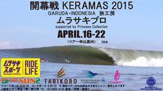 【JPSA】KERAMAS2015 MURASAKIPRO