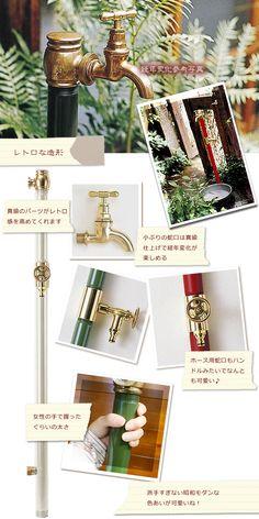 クラッシック立水栓 双口 (蛇口付き)