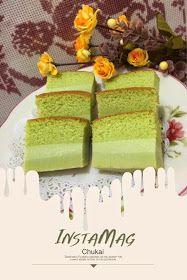 Maple Grace Garden 枫林温馨花园 : Pandan Magic Custard Cake ❤ 香兰魔术卡仕达蛋糕